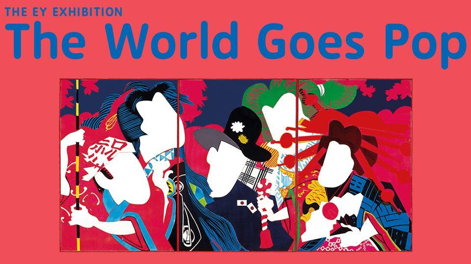 world goes pop banner presentato da www.nbsp.verta.net, un affermato banco dei pegni di Londra con il suo banco dei pegni principale a Londra, Bond Street