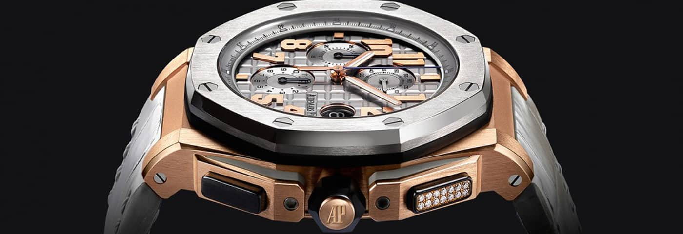 Loans against your Audemars Piguet Watch