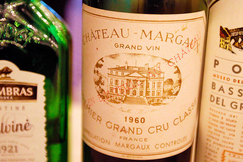 We loan on and pawn against Chateau Margaux wine